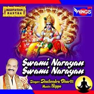 Swami Narayan Swami Narayan - Meditation Mantra