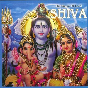 The Magic Of Lord Shiva