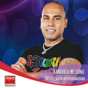 Kandulu Wetunu - Single