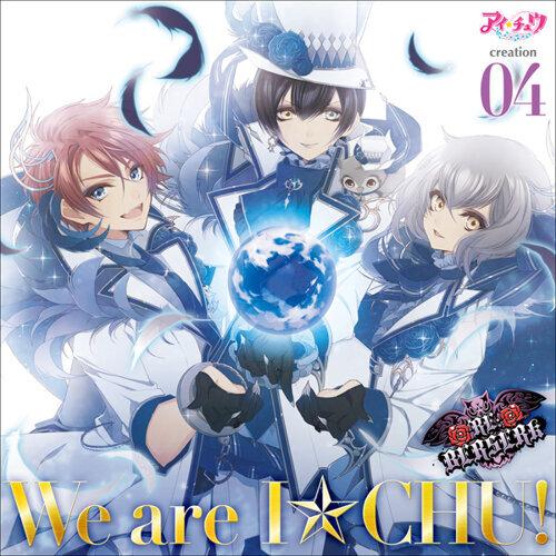 We are I★CHU!