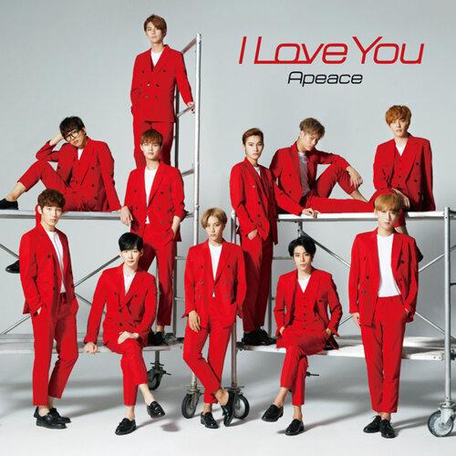 I Love You -Japanese Ver.-