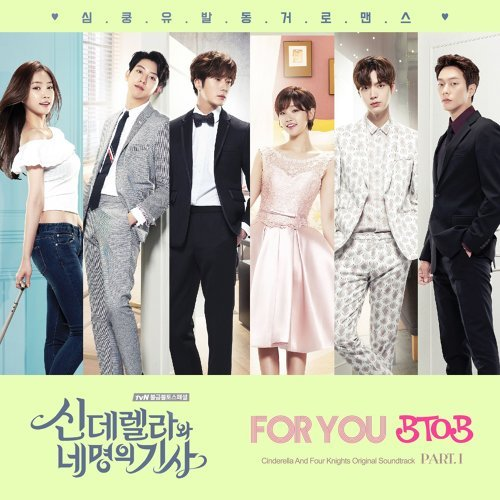 Cinderella & Four Knights, Pt. 1 - Original Soundtrack