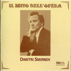 Il mito dell'opera: Dmitri Smirnov (1910-1930)