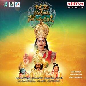 Lakshmidevi Samarpinchu Nede Chudandi - Original Motion Picture Soundtrack