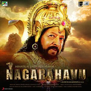 Nagarahavu (Original Motion Picture Soundtrack)