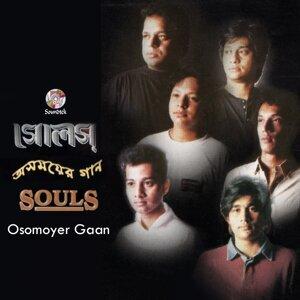 Osomoyer Gaan