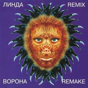 Ворона.Remix.Remake