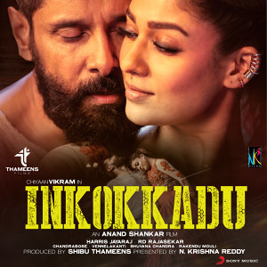 Inkokkadu (Original Motion Picture Soundtrack)