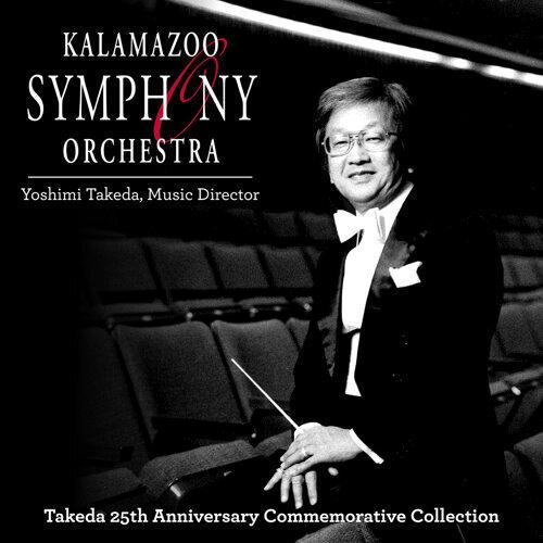 25th Anniversary Commemorative Collection