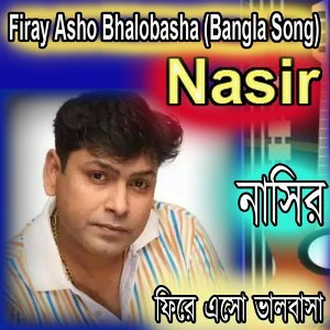 Firay Asho Bhalobasha