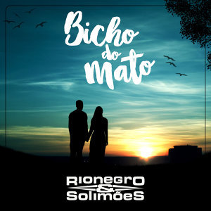 Bicho do Mato - Single