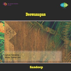 Deewanapan