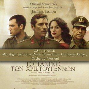"""Mia Stigmi gia Panta (Main Theme from """"Christmas Tango"""") [Orchestral Version]"""