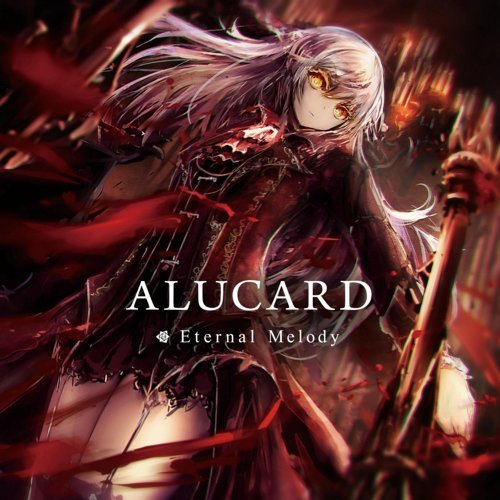 ALUCARD (ALUCARD)