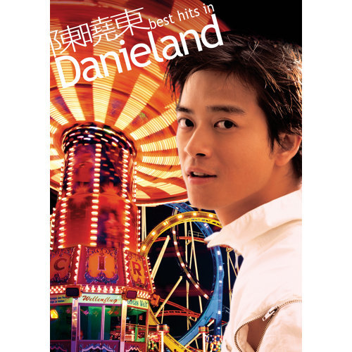 陳曉東-BEST HITS IN DANIELAND - 2 CD