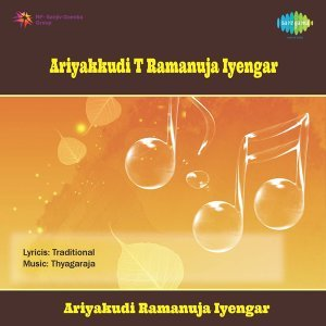 Ariyakkudi T Ramanuja Iyengar