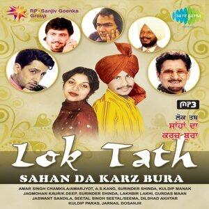 Lok That Shahan Da Karz Bura