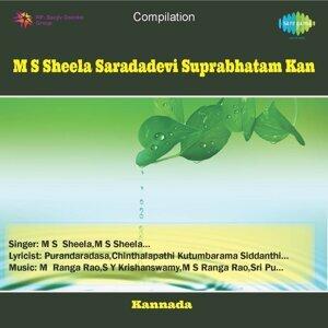 M S Sheela Saradadevi Suprabhatam Kan
