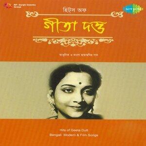 Hits Of Geeta Dutt