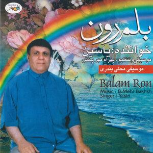 Balam Ron