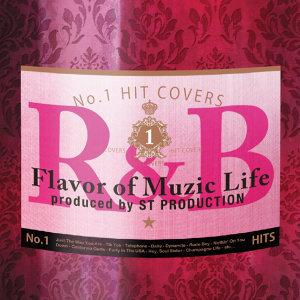 Flavor Of Muzic Life 1 (時尚夜店舞曲精選1)