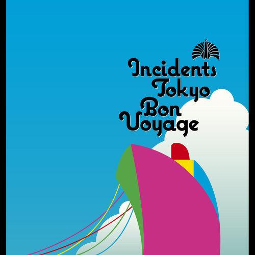 "Atarashii Bunmei Kaika -Brand New Civilization- - From ""Bon Voyage"""