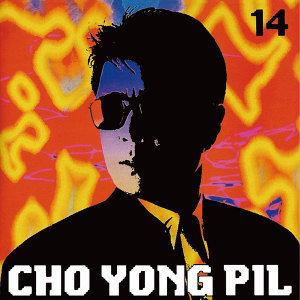 Cho Yong Pil - 14