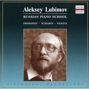 Russian Piano School: Aleksey Lubimov