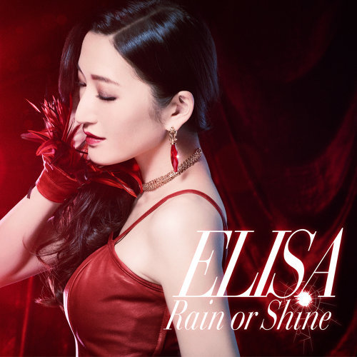 Rain or Shine - EP