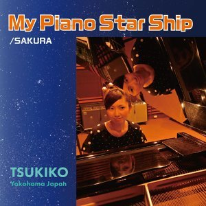 MY PIANO STAR SHIP (MY PIANO STAR SHIP)