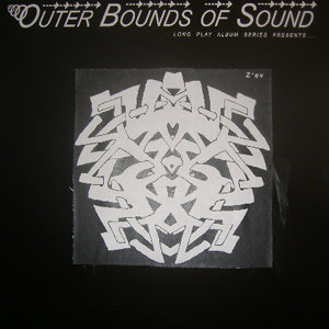 Outer Bounds of Sound (Ltd Ed Vinyl LP)