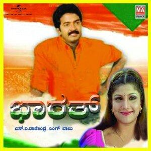 Bharath 2000 - Original Motion Picture Soundtrack