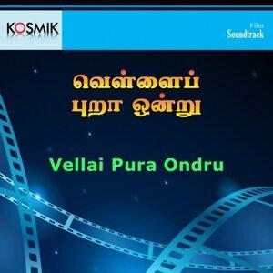Vellai Pura Ondru - Original Motion Picture Soundtrack