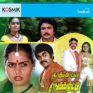 Soorakottai Singhakutti - Original Motion Picture Soundtrack