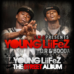 The Street Album