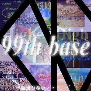 99th base (99th base)