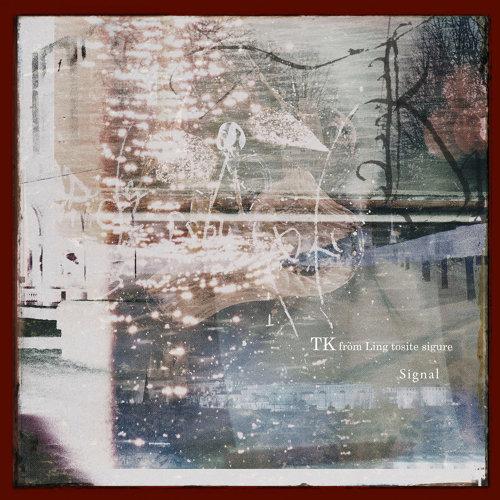 Unravel - Acoustic Version