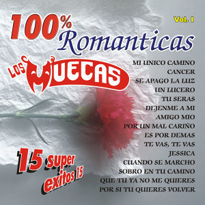 100% Romanticas Vol.Ⅰ
