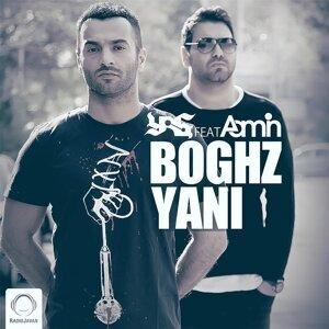 Boghz (feat. Aamin)