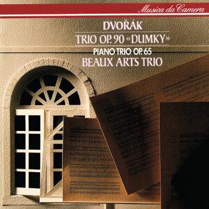 """Dvorák: Piano Trios Nos. 3 & 4 """"Dumky"""""""