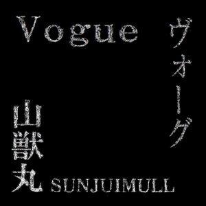 Vogue (Vogue)