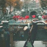 愛之春1 / 日本療癒鋼琴家 Isao Mori