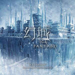 Ice Fantasy Original Soundtrack (幻城電視配樂原聲帶)