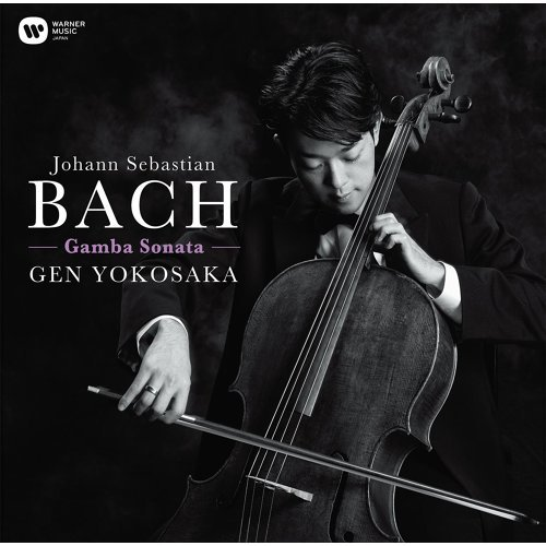 Gamba Sonata No. 3 in G Minor, BWV 1029: I. Vivace (arr. for Cello and Piano)