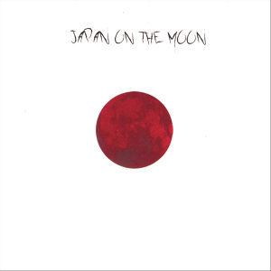 Japan on the Moon