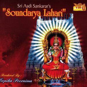 Sri Aadi Sankarar's Soundarya Lahari