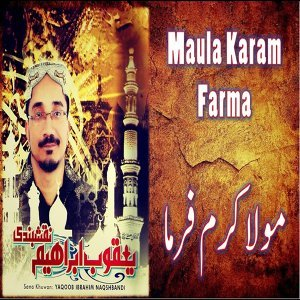 Maula Karam Farma