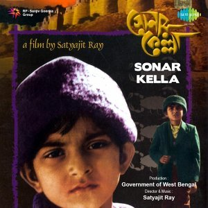 Sonar Kella - Original Motion Picture Soundtrack