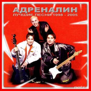 Best Songs 1998-2005