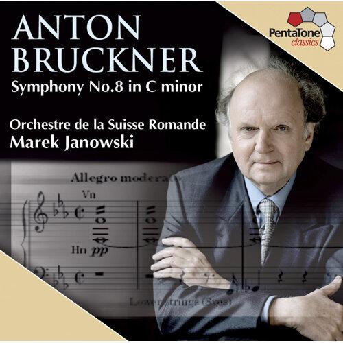 Bruckner: Symphony No. 8 (1890 Version)